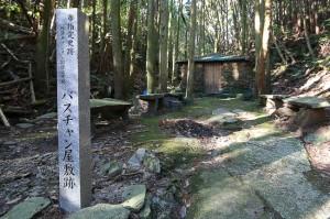Locuință creștină retrasă în pădure, în Japonia - sec XVII